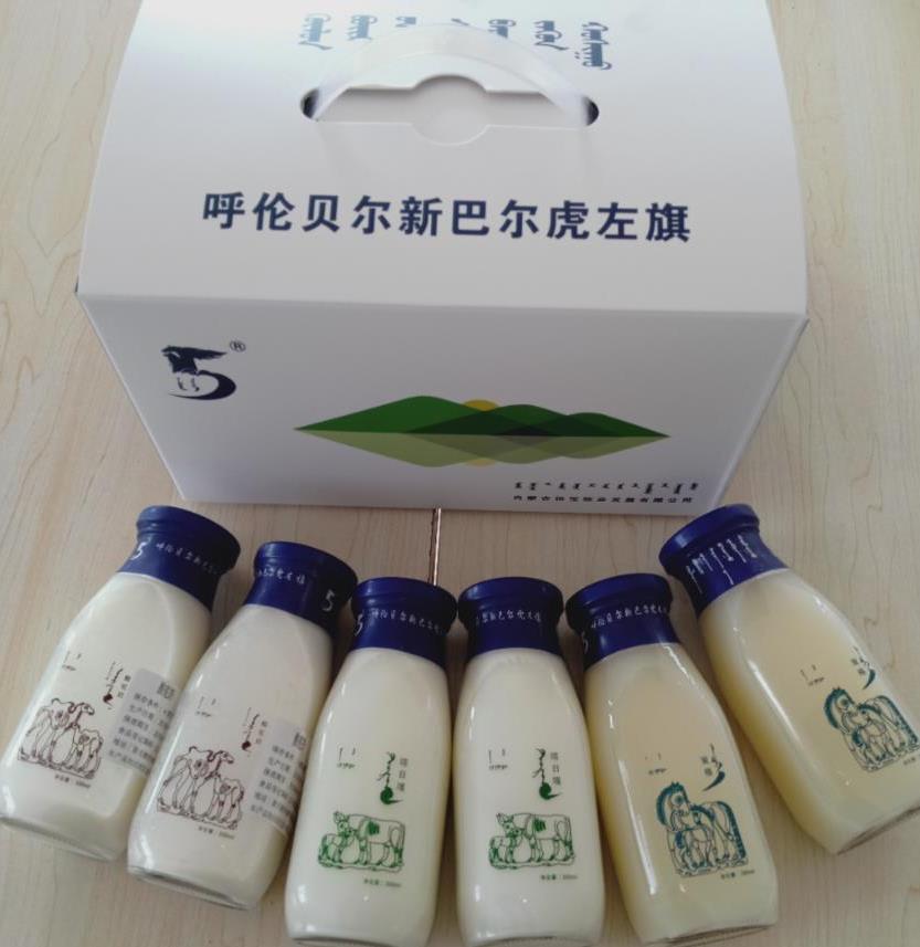 牛酸奶_呼伦贝尔超值的奶制品批发供应