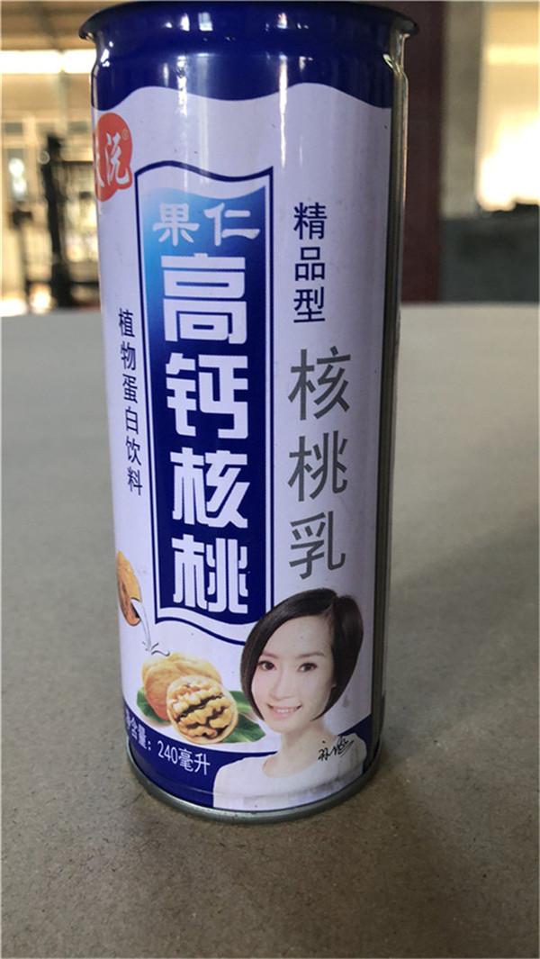 【好货啊】5133饮料罐生产—5133饮料罐订做—信达