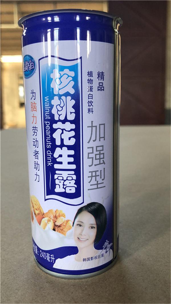 5133饮料罐价格-山东销量好的5133饮料罐价格如何