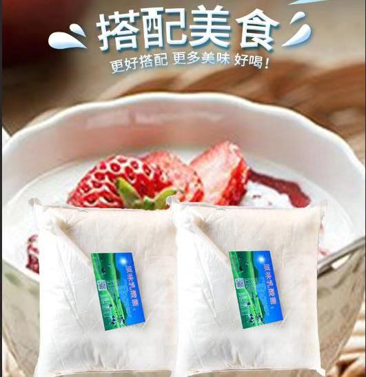 【好消息】【青州麥諾貿易】水吧原料產品齊全,別猶豫了!