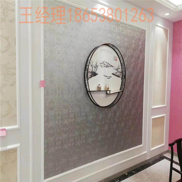 新型墙面装饰材料||创业好项目
