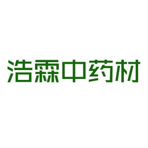凤城市白旗镇浩霖中药材种植园