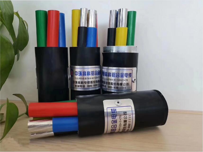 廠家直銷的鋁合金電纜_鋁合金電纜批發