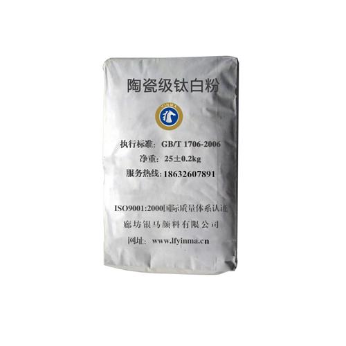 在哪能買到優惠的磚體氧化鐵顏料|廊坊金紅石型鈦白粉廠家