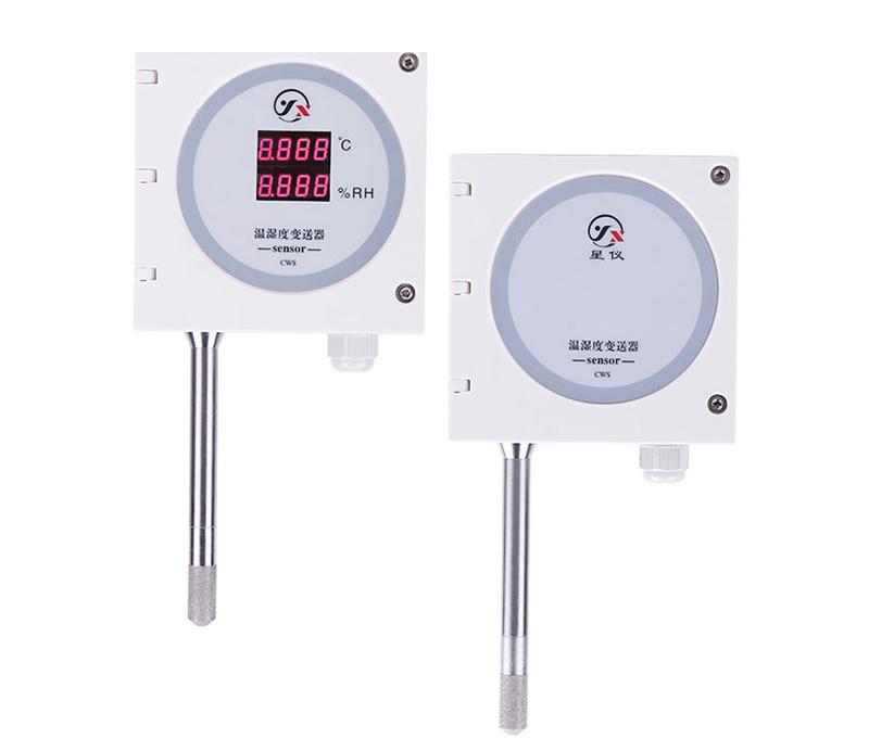 和田温湿度传感器厂家|购买有品质的新疆温湿度变送器优选弗仑特斯自动化设备