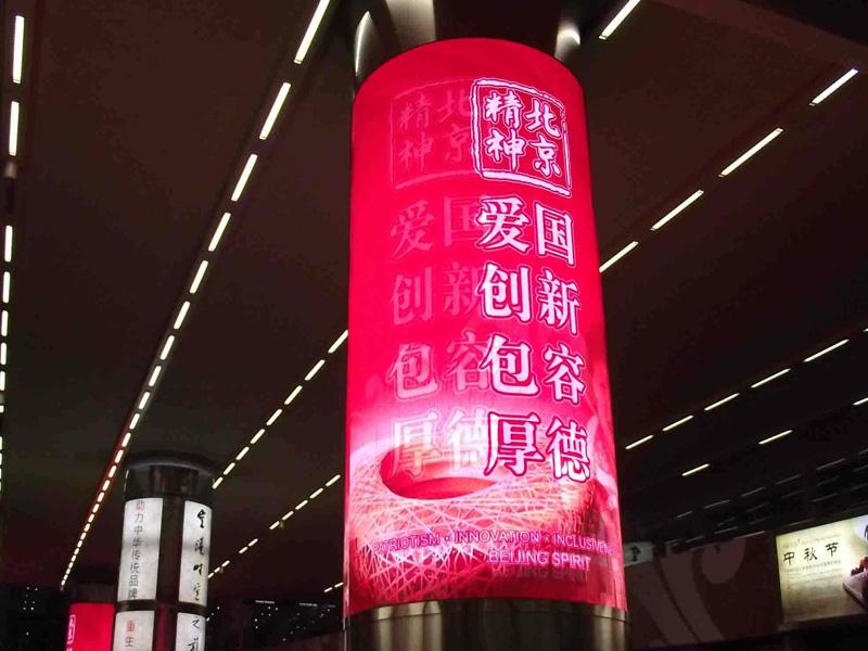 河北户外单色屏 p5led屏,室外显示广告全彩屏,陕西海视博
