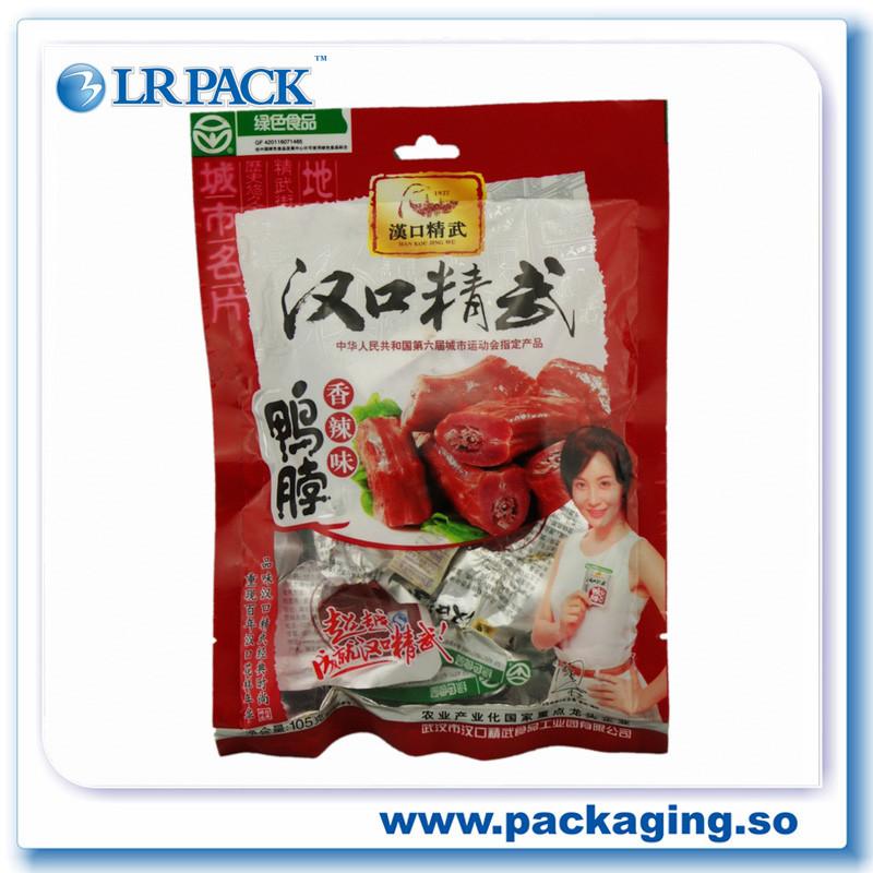 休闲食品包装袋定制塑料铝箔自立自封拉链袋三边封真空袋子