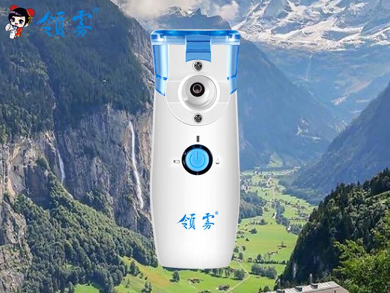 廣州便攜式手持霧化器-常州專業的便攜式手持霧化器規格