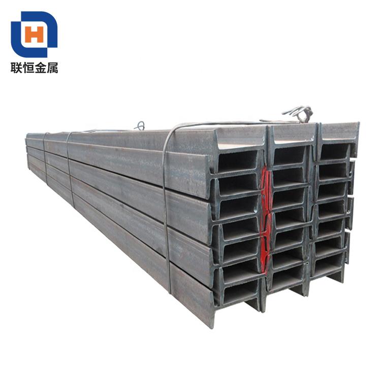 特色的工字钢-长沙提供超值的Q235B工字钢厂价直销钢结构