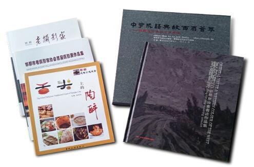成安彩页印刷_河北出色的印刷公司