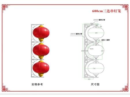 红灯笼生产厂家-辽宁红灯笼价格