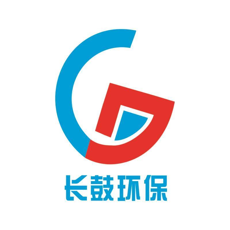長沙長鼓環保設備有限公司