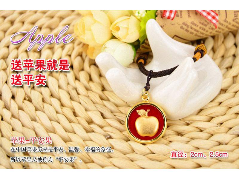 金箔苹果吊坠