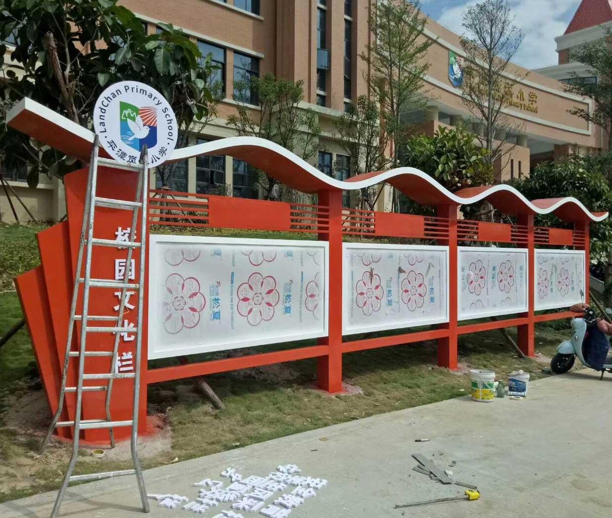 公园宣传栏设计-福州翼虎专业生产翼虎宣传栏