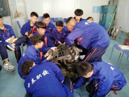 汽车检测与维修——兰州中泰联合职业学校