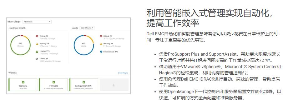 顺德高性能服务器戴尔-性能好的高性能服务器厂家供应