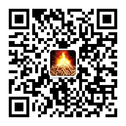 天水生物质颗粒燃料-价格公道的生物质颗粒燃料甘肃厂家直销供应