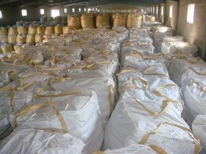 融雪剂厂家批发_银川可靠的除冰融雪剂供应商