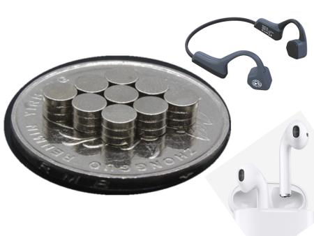 耳机盒磁铁价格-高质量的耳机盒磁铁惠州哪有供应
