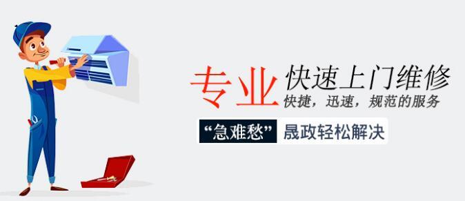闸北暖通工程厂家_上海好的上海空调维修哪里有
