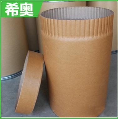 廠家批發紙板桶-熱忱推薦-口碑好的紙板桶供應商