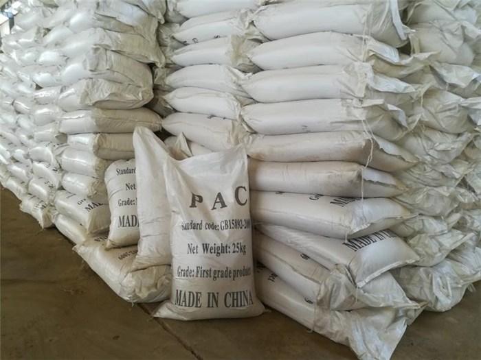 东胜聚合氯化铝-哪里有卖高质量的聚合氯化铝