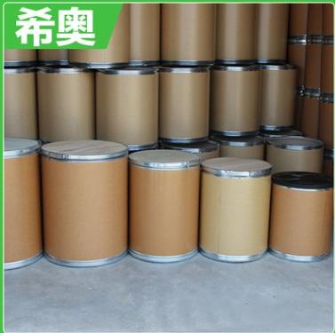 化工纸板桶价格行情-南京化工纸板桶销量怎么样