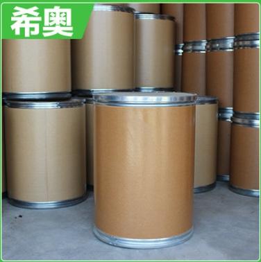 供应化工纸板桶|南京地区高性价比的化工纸板桶