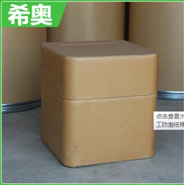 方纸桶报价-南京方纸桶公司