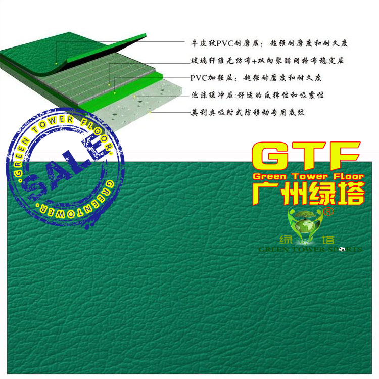 PVC牛皮纹运动地板羽毛球场篮球场舞台专用地板