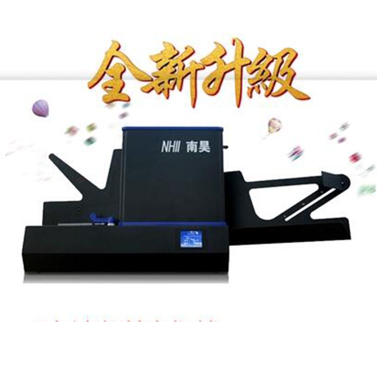 济宁光标阅读机,光标阅读机, 南昊光标阅读机