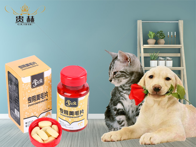 宠物保健品代加工