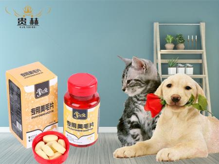 首次养宠物养什么呢?宠物保健品给您建议