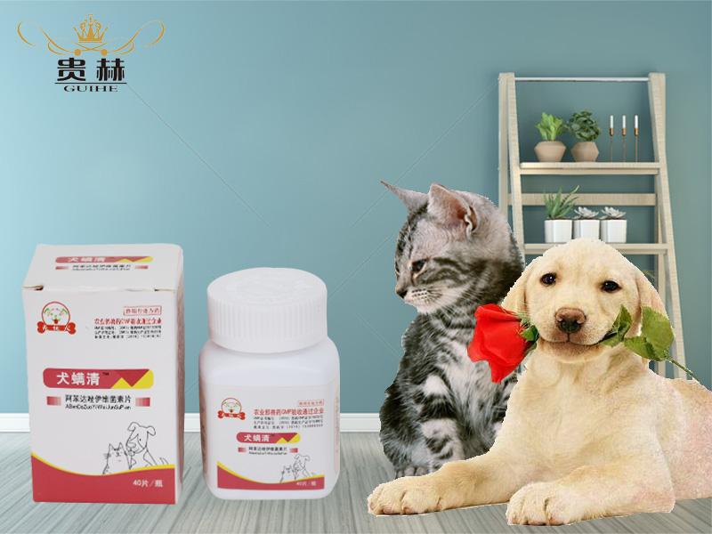 菏泽宠物保健品价格-品质好的宠物保健品出售