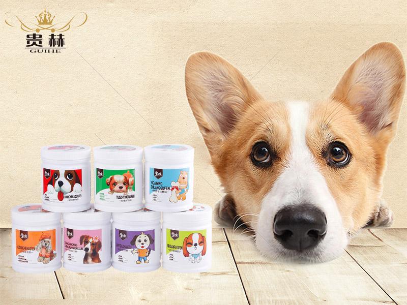 贵州宠物营养品价格-哪里有供应优惠的宠物保健品