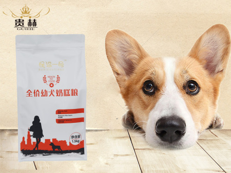 青岛宠物营养品批发-去哪找声誉好的宠物保健品供应商
