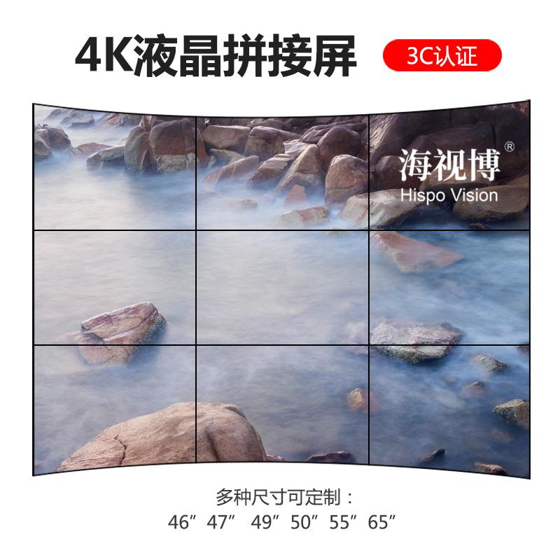 陕西无缝拼接屏42寸,3.5mm拼缝的三星面板监视器价格