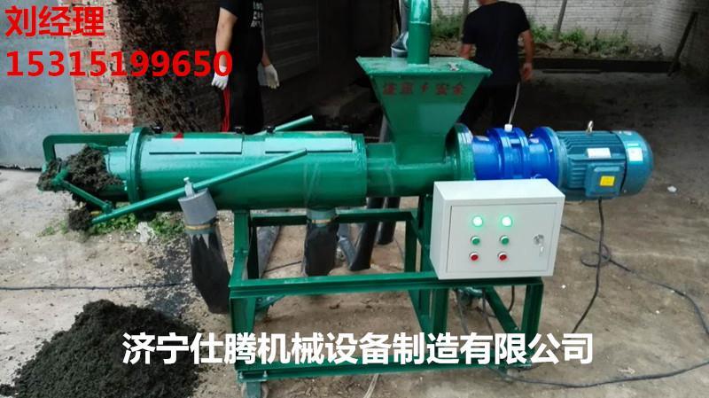 专业生产猪粪固液分离脱水机 牛粪脱水处理yabo亚博体育appa甩干机