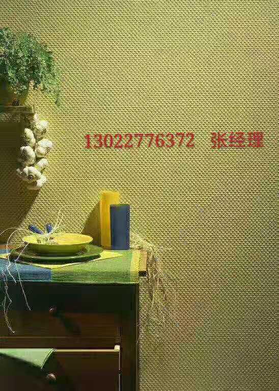 一款新型的内墙环保材料/绿芙莱墙基布