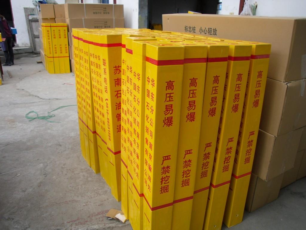 供应山东玻璃钢标志桩--各种规格型号玻璃钢标志桩价格