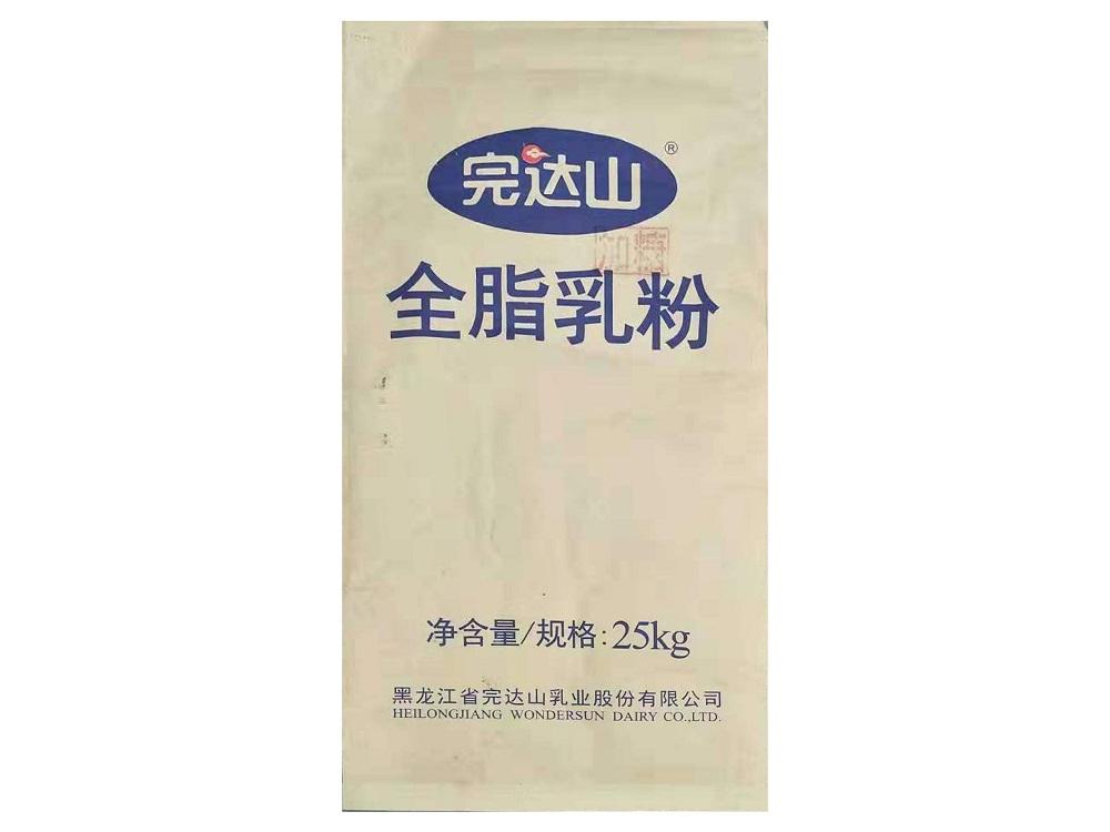 哈爾濱紙袋-選哈爾濱編織袋廠價格優惠