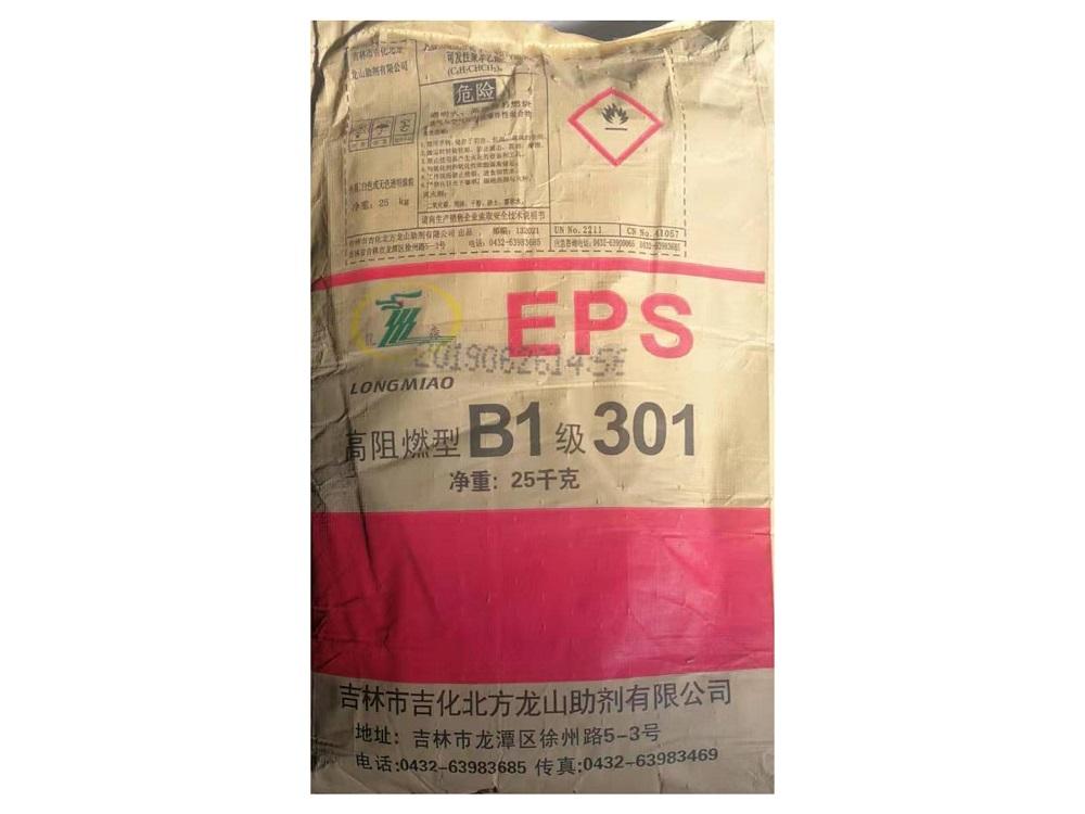 哈爾濱紙袋哈爾濱編織袋廠專業供應-佳木斯面粉袋