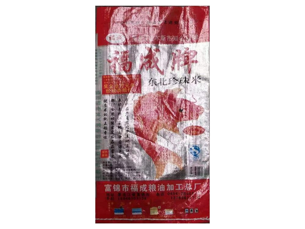 哈爾濱大米袋|哈爾濱飼料袋-認準哈爾濱編織袋廠買