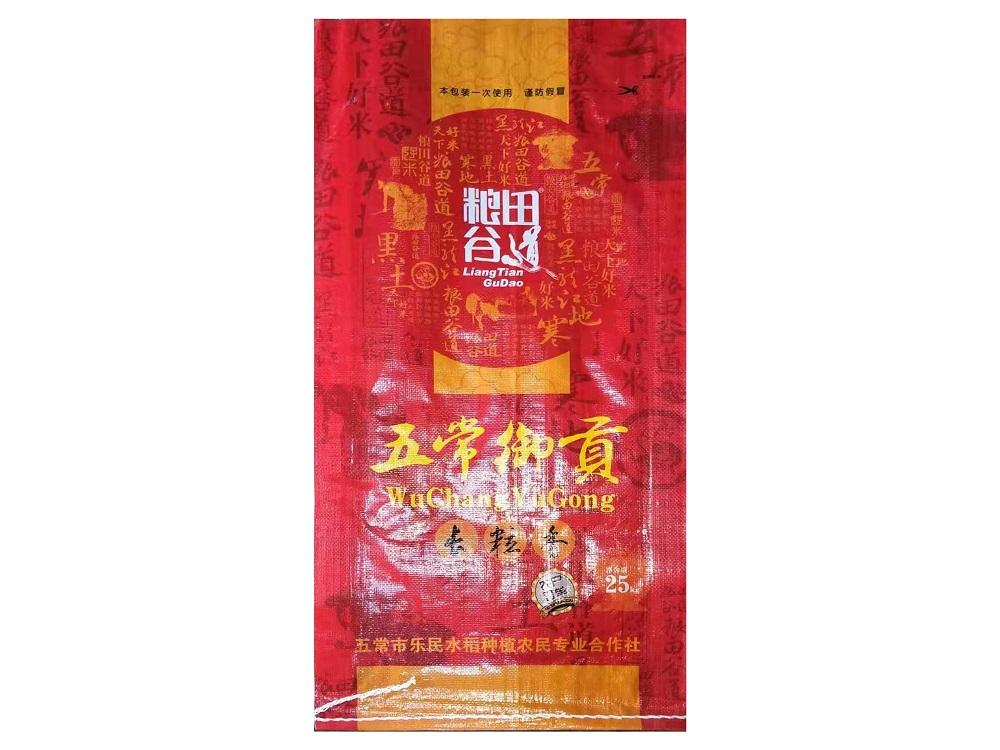 哈爾濱大米袋認準哈爾濱編織袋廠-質優價平,庫房積壓編織袋價格