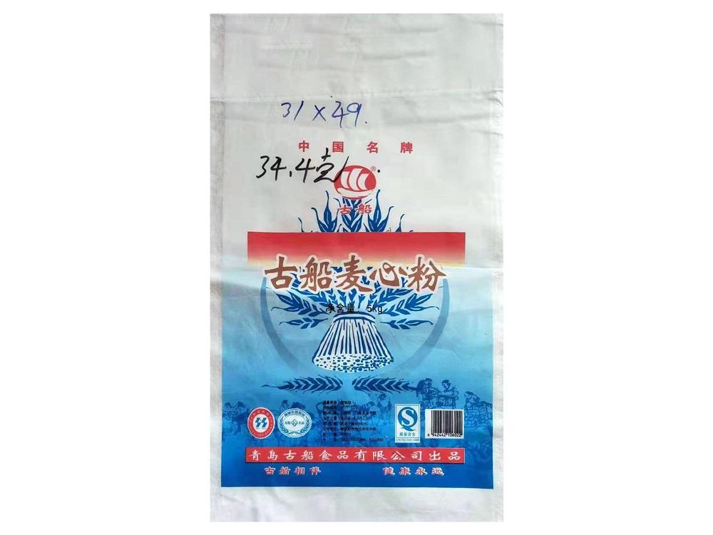 哈爾濱大米袋-來哈爾濱編織袋廠買