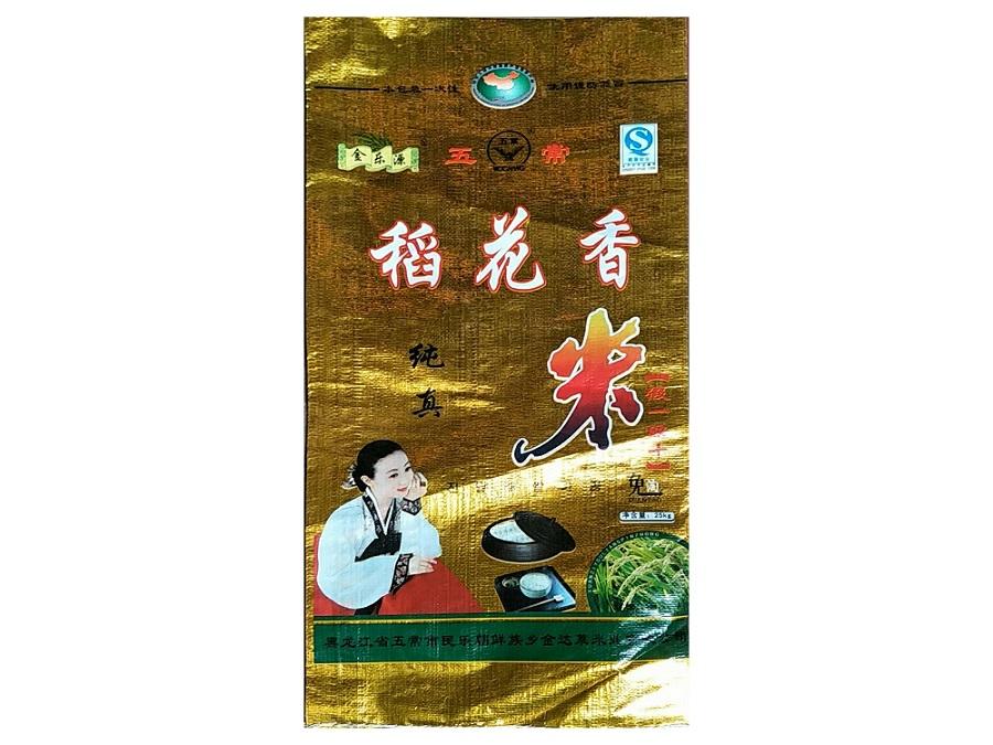 牡丹江新旧编织袋厂家_哈尔滨编织袋厂供应有品质的哈尔滨饲料袋