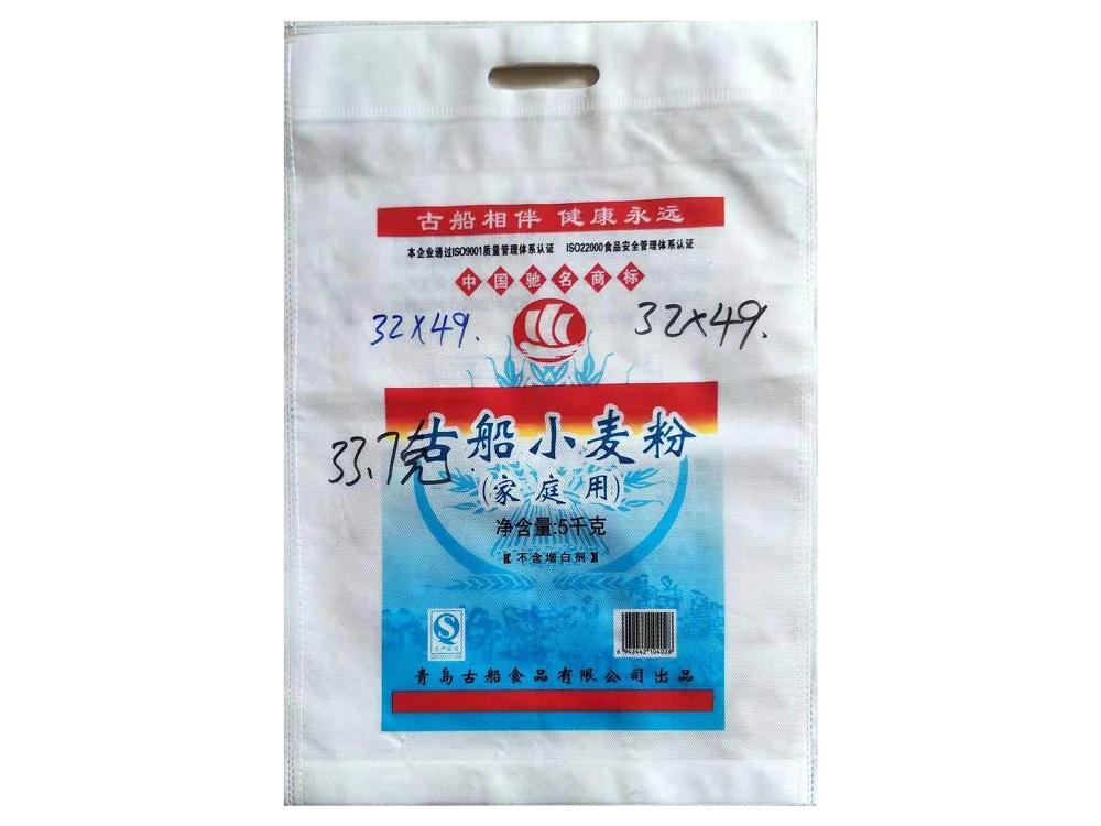 哈尔滨不错的哈尔滨饲料袋提供商_库房积压编织袋批发