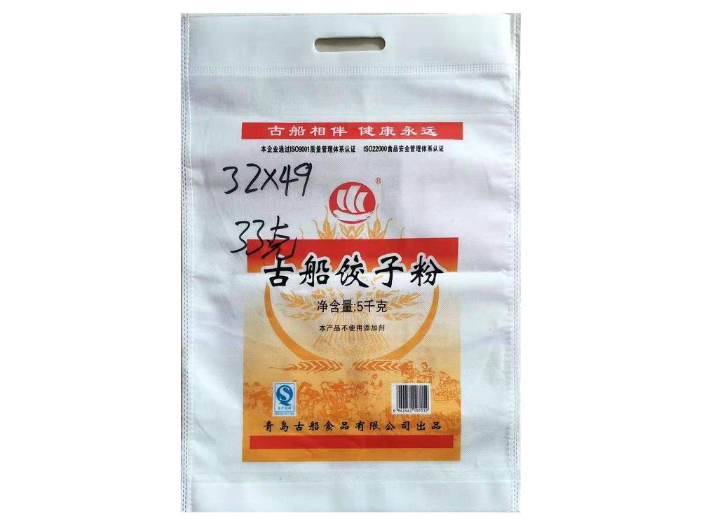 哈尔滨饲料袋|哈尔滨新旧编织袋-认准哈尔滨编织袋厂