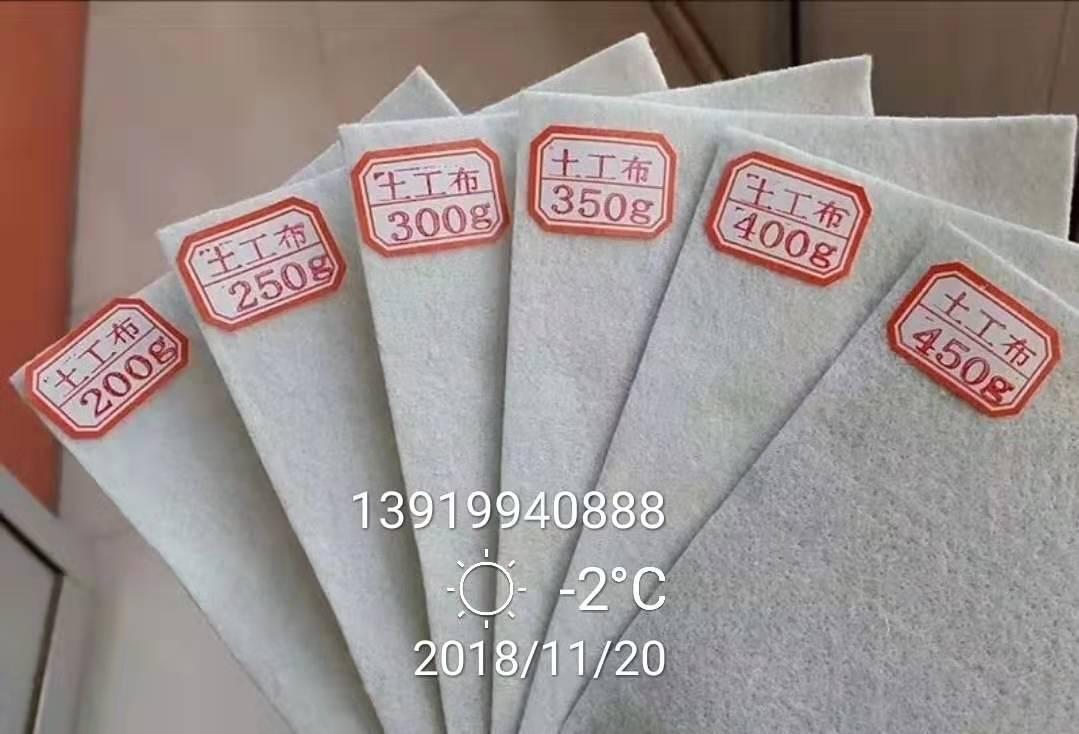 西宁土工布价格_价格优惠的土工布供应
