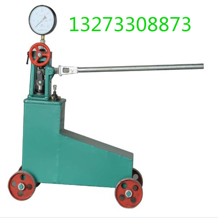 手动单缸试压泵操作的规程